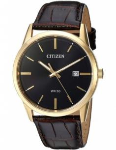 Ceas barbatesc Citizen 3 Hands BI5002-06E
