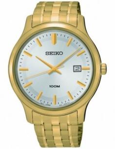 Ceas barbatesc Seiko Classic-Modern SUR148P1