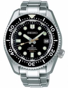 Ceas barbatesc Seiko Prospex SLA021J1