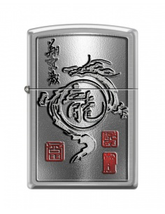 Bricheta Zippo 2452  Dragon Design - Chinese Blessing